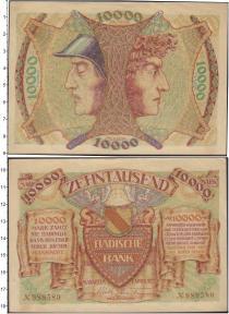 Продать Банкноты Веймарская республика 10000 марок 1923
