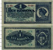 Продать Банкноты Венгрия 1 крона 1920