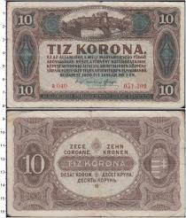 Продать Банкноты Венгрия 10 крон 1920