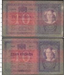 Продать Банкноты Венгрия 10 крон 0
