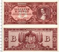 Продать Банкноты Венгрия 10 марок 1946
