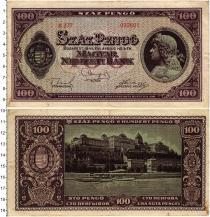 Продать Банкноты Венгрия 100 пенго 1945