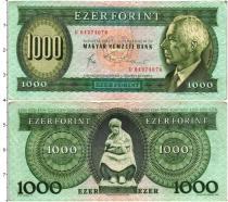 Продать Банкноты Венгрия 1000 форинтов 1983