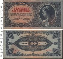 Продать Банкноты Венгрия 10000 пенго 1946
