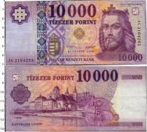Продать Банкноты Венгрия 10000 форинтов 2015