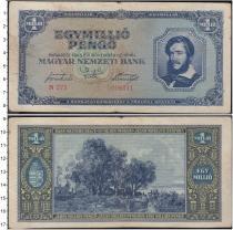 Продать Банкноты Венгрия 1000000 пенго 1945
