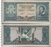 Продать Банкноты Венгрия 10000000 пенго 1945