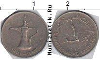 Каталог монет - монета  ОАЭ 1 дирхам
