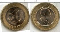Каталог монет - монета  Турция 50 куруш