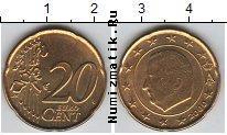 Каталог монет - монета  Бельгия 20 евроцентов