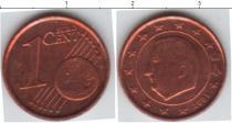 Каталог монет - монета  Бельгия 1 евроцент
