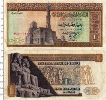 Продать Банкноты Египет 1 фунт 1971
