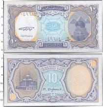 Продать Банкноты Египет 10 пиастр 1996
