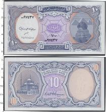 Продать Банкноты Египет 10 пиастров 1997