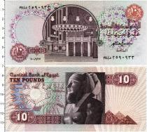 Продать Банкноты Египет 10 фунтов 2000