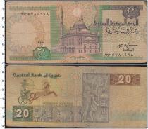Продать Банкноты Египет 20 фунтов 2017