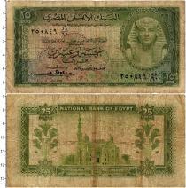 Продать Банкноты Египет 25 пиастров 1957