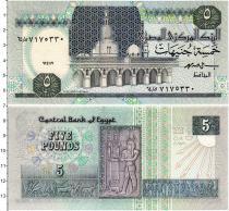 Продать Банкноты Египет 5 фунтов 0