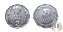 Каталог монет - монета  Индия 2 рупии