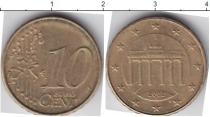 Каталог монет - монета  Греция 50 евроцентов