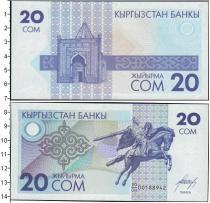 Продать Банкноты Киргизия 20 сомов 1993