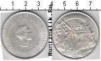 Каталог монет - монета  Люксембург 250 франков