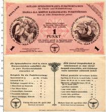 Продать Банкноты Литва 1 марка 1944