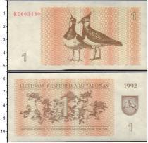 Продать Банкноты Литва 1 талон 1992