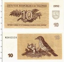 Продать Банкноты Литва 10 талонов 1992