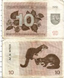 Продать Банкноты Литва 10 талонов 1991