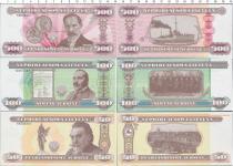 Продать Банкноты Литва 10 франков 2018