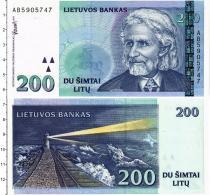 Продать Банкноты Литва 200 лит 1997