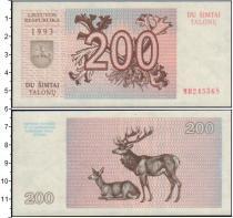 Продать Банкноты Литва 200 талонов 1993