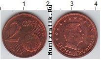 Каталог монет - монета  Люксембург 2 евроцента