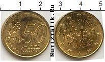 Каталог монет - монета  Сан-Марино 50 евроцентов