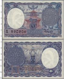 Продать Банкноты Непал 1 мохур 1951