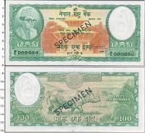 Продать Банкноты Непал 100 рупий 1961