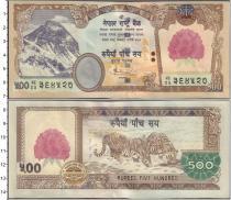 Продать Банкноты Непал 500 рупий 2008