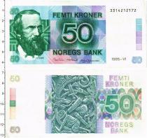 Продать Банкноты Норвегия 50 крон 1995