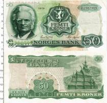 Продать Банкноты Норвегия 50 крон 1979