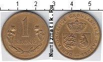 Каталог монет - монета  Гренландия 1 крона