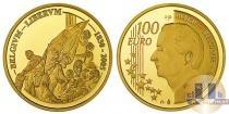 Каталог монет - монета  Бельгия 100 евро