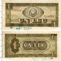 Продать Банкноты Румыния 1 лей 1966