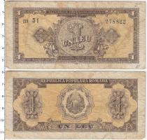Продать Банкноты Румыния 1 лей 1952