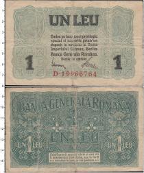 Продать Банкноты Румыния 1 лей 0