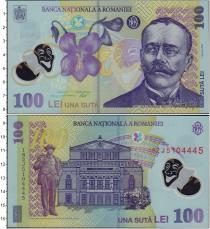 Продать Банкноты Румыния 100 лей 2018