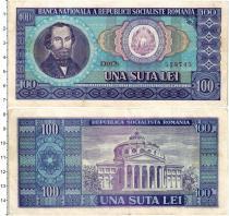 Продать Банкноты Румыния 100 лей 1966