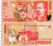 Продать Банкноты Румыния 100000 лей 1998