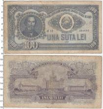 Продать Банкноты Румыния 100 лей 1952