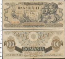 Продать Банкноты Румыния 100 лей 1947